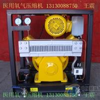 无油氧气压缩机