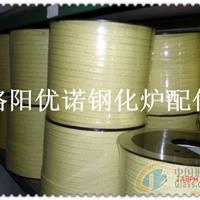 生产厂家供应钢化炉辊道绳
