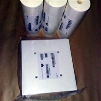 丝网印刷机台面保护纸 台面板