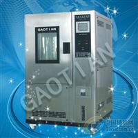高温高湿试验箱/恒温恒湿测试仪