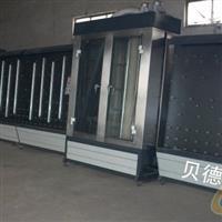 1600P立式中空玻璃设备