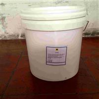 供应家电环保玻璃油墨
