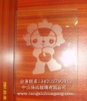 环保玻璃高档精美玻璃工艺品表面图案的加工盛大娱乐城送38元_诺贝尔娱乐城95_太阳城娱乐城77