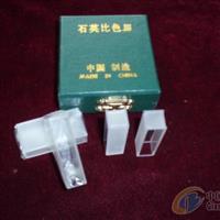 上海璐晶供应各种规格石英比色皿