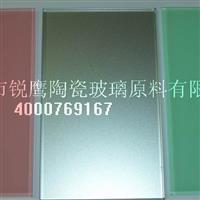 供应低温彩色玻璃油墨