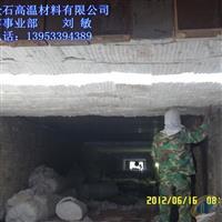 耐火棉砖窑保温