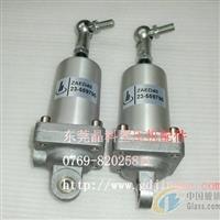 生产复盛空压机伺服气缸