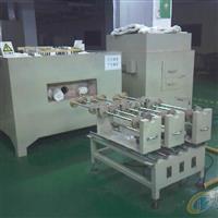 光学透镜全套生产设备