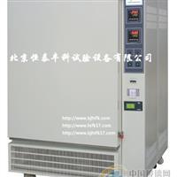 唐山药品综合稳定性试验箱