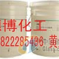 道康宁硅烷偶联剂OFS6011