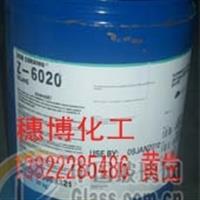道康宁硅烷偶联剂OFS6020
