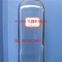 厂家直销高白料橄榄油瓶价格低廉