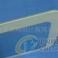 供应丝印玻璃