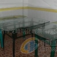 钢化玻璃餐桌桌面