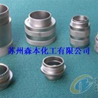 供應中磷環保型化學鍍鎳藥水