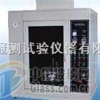 NDH-B耐电痕化指数测定仪