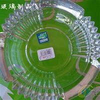 时尚圆形透明玻璃烟缸