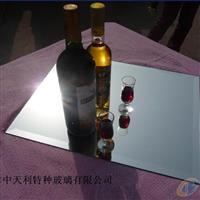 中国玻璃网推荐-浮法铝镜优秀供应商