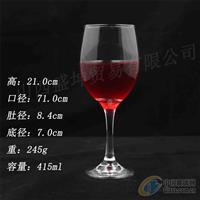 现货库存玻璃红酒杯波尔多杯