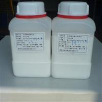 刚化催化剂