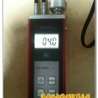 超声波测厚仪HCH-2000C