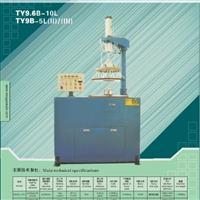 TY-9B双面研磨抛光机