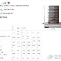 3A大奖娱乐城_大奖娱乐手机客户端_大奖娱乐888