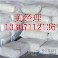 硼砂湖北武汉现货供应