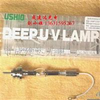 UXM-Q256BY紫外固化灯