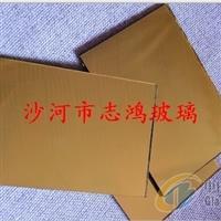 供应彩镜 镀膜  富贵黄