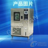 智能型恒温恒湿箱价格/生产厂家