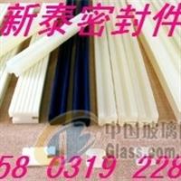 高品質耐高溫專用硅膠密封膠條