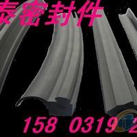 供应改良性PVC橡塑装饰条