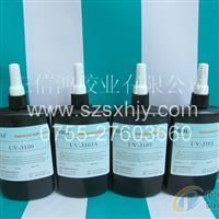 上海UV胶水