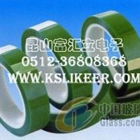 供应绿色胶带 耐酸碱胶带