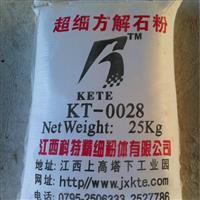 江西方解石粉/超细方解石粉