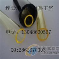 黄色石英管