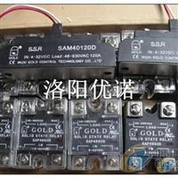 钢化炉固态继电器