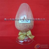 供應JHY-290系列氧化鈰拋光粉
