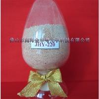 供應JHY-220系列氧化鈰拋光粉