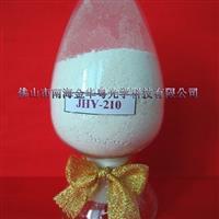 供应JHY-210系列氧化铈抛光粉