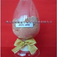 供应JHY-490系列氧化铈抛光粉