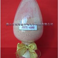 供应JHY-600系列氧化铈抛光粉