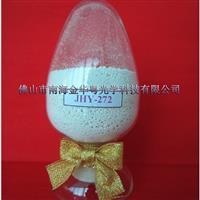 供应JHY-272系列氧化铈抛光粉