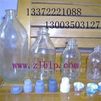供应玻璃瓶,输液玻璃瓶
