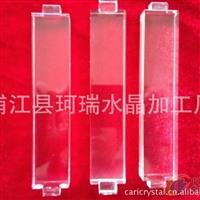 异型高硼硅玻璃厂家