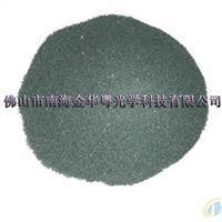 供应玻璃加工磨料绿碳化硅磨料