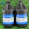 TYU-6006玻璃移门写真UV胶水