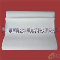 供应玻璃抛光垫片白色阻尼布