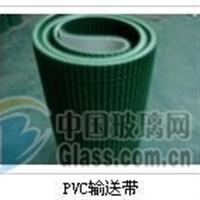 苏州PVC花纹输送带厂家 苏州